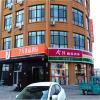 7天優品酒店(濟南商河御景城店)