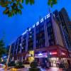 喆啡酒店(成都火車東站綠地468店)