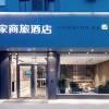 如家商旅酒店(上海世博園成山路地鐵站店)