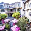 黃龍溪聚龍閣酒店
