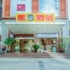 速8酒店(成都玉雙路地鐵站店)