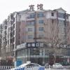桓仁恆大商務快捷酒店
