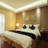 成都橄欖樹酒店