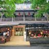 明德坊酒店(成都寬窄巷子地鐵口店)