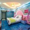 海洋之戀酒店公寓(成都西華大學店)