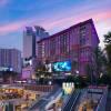 長沙豪利維拉·萬代大酒店