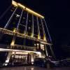 彭州俊豪雅紳酒店