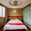 洛帶龍景商務酒店