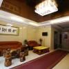 黃山行家商務酒店