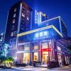 君帝灣酒店(廈門大學店)