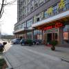 九江龍門大酒店