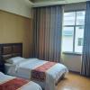 江口梵鑫時尚酒店