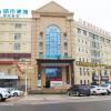 城市便捷酒店(陽新明月灣公園店)