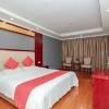 成都藍海酒店