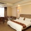 邛崍景頤商務酒店