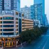 長沙國金中心亞朵酒店