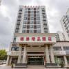 黃山錦泰精品酒店