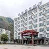 黃山四季頤和酒店
