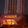 黃山東航國際酒店