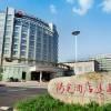 黃山陽光酒店