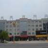 柘城未來國際酒店